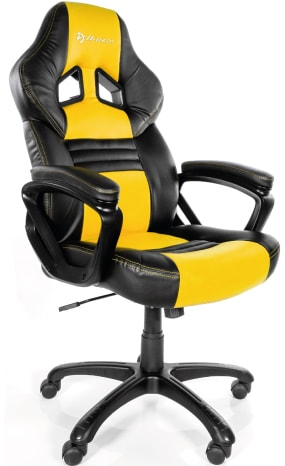 Cheap yellow Arozzi chair